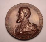 Medalie Regele Carol I - Casa de Depuneri, Consemnatiuni si Economie 1897
