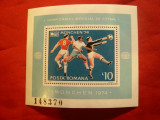 Colita - Campionatele Mondiale Fotbal - Munchen 1974 Romania, Nestampilat