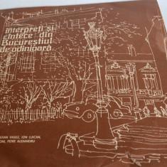 Disc LP, Vinyl, Vinil - Interpreti si cantece din Bucurestiul de odinioara - Muzica Corala