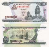CAMBODGIA 100 riels 1995 UNC!!!