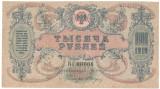 SV * Rusia  1000  RUBLE  1919     AUNC / AUNC+