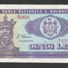 MOLDOVA 5 LEI 1992 [3] P-6, XF - bancnota europa