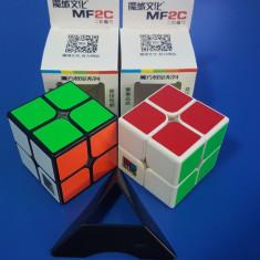 Cub Rubik 2x2x2 MoYu MoFangJiaoShi MF2C Profesional 50mm - Jocuri Logica si inteligenta