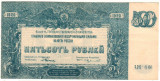 SV * Rusia  de  Sud  /  Siberia  500  RUBLE  1920     AUNC