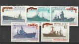 Marina ,nave de razboi  1973 URSS., Nestampilat