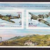 Bhutan 1967 - Aviatie, ww2, colita ndt neuzata - Timbre straine