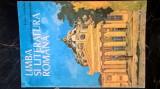 Limba si literatura romana - Manual pentru clasa a X-a - E. Leahu; Parfene (1978
