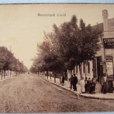 Carte postala FOCSANI 1926 circulata - Carte Postala Moldova 1904-1918, Tip: Fotografie, Oras: Iasi