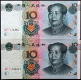 Lot/Set Bancnote CHINA: 10 YUAN 2005, NECIRCULATE + SERII CONSECUTIVE!!! cod 253