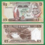 = ZAMBIA 5 KWACHA ND(1980-88) P-25d UNC   =
