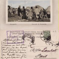 Basarabia, Moldova - Chisinau- iudaica- rara - Carte Postala Moldova 1904-1918, Circulata, Printata