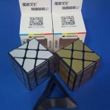 Cub Rubik 3x3x3 MoYu MoFangJiaoShi Fisher Mirror Cube 56.5mm