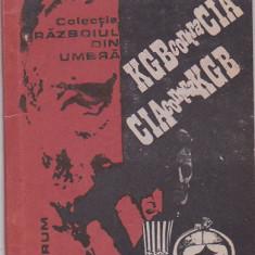 MIHAI I. ZAMFIRESCU - KGB CONTRA CIA CIA CONTRA KGB - Istorie