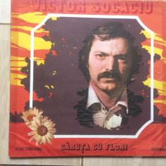 VICTOR SOCACIU Caruta cu flori album disc vinyl muzica folk pop lp electrecord, VINIL