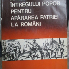 Razboiul intregului popor pentru apararea patriei la romani - Istorie