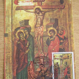 MXM - RELIGIE - ICOANA - EXPOZITIA DE ICOANE - BUCURESTI 1991, Romania de la 1950, An: 1993, Arta