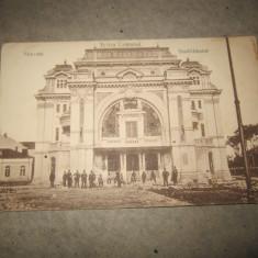 Cp focsani teatrul comunal an 1914 - Carte Postala Moldova 1904-1918, Stare: Circulata, Tip: Printata