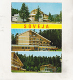Bnk cp Soveja - Vedere - circulata  - marca fixa, Printata