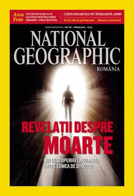 national geographic romania nr. 4,6,7,9,10,12,12  2016  7 lei / exemplar foto