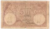 ROMANIA 5 LEI 1917 FAGURE U TIPARIT IN RUSIA