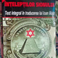Protocoalele inteleptilor Sionului 224pagini - Carte Istorie