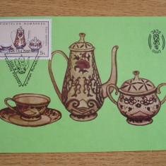 MXM - PORTELAN - IRIS - EXPOZITIA FILATELICA - CLUJ NAPOCA 1992, Romania de la 1950, Arta