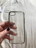 Carcasa iphone 7, 2 la pret de una, Universala, Auriu