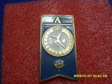 Insigna Spartachiada atletism Ucraina 1971