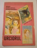 (T) Urciorul - Boris Nikolaevici Sergunenkov,  1989, carte pentru copii