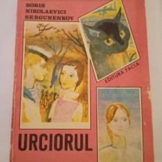 (T) Urciorul - Boris Nikolaevici Sergunenkov, 1989, carte pentru copii - Carte de povesti