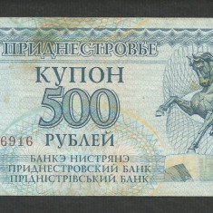 TRANSNISTRIA 500 RUBLE KUPON 1993 [13] P-22 - bancnota europa