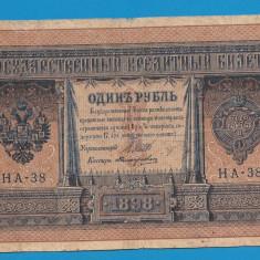 Rusia 1 rubla 1898 2 - bancnota europa