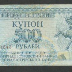 TRANSNISTRIA 500 RUBLE KUPON 1993 [12] P-22 - bancnota europa