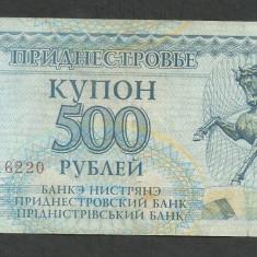 TRANSNISTRIA 500 RUBLE KUPON 1993 [15] P-22 - bancnota europa