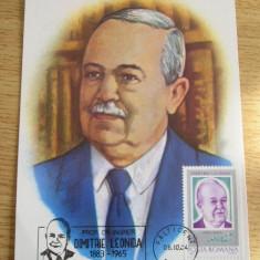 MXM - PERSONALITATI - DIMITRIE LEONIDA - INGINER - FALTICENI 1984, Romania de la 1950, Oameni
