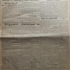 Ziarul Socialismul , Organul Partidului Socialist , nr. 3 / 1932 , Tiganii