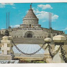 Bnk cp Marasesti - Mausoleul eroilor - necirculata - marca fixa - Carte Postala Moldova dupa 1918, Printata