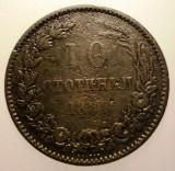 2.873 BULGARIA 10 STOTINKI 1881, Europa, Bronz