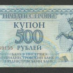 TRANSNISTRIA 500 RUBLE KUPON 1993 [10] P-22, VF+ - bancnota europa