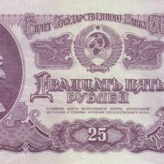 RUSIA 25 ruble 1961 VF+!!! - bancnota europa