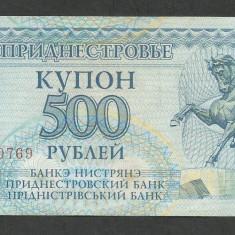TRANSNISTRIA 500 RUBLE KUPON 1993 [3] P-22, XF++ - bancnota europa