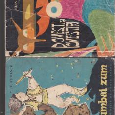 Lot 12 carti editura tineretului - Carte educativa