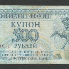 TRANSNISTRIA 500 RUBLE KUPON 1993 [14] P-22 - bancnota europa