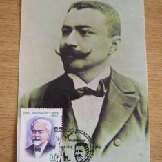 MXM - PERSONALITATI - EMIL RACOVITA - NATURALIST - CLUJ NAPOCA 1992, Romania de la 1950, Oameni