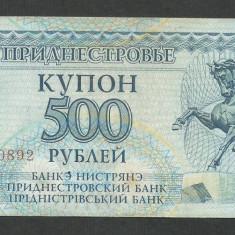 TRANSNISTRIA 500 RUBLE KUPON 1993 [4] P-22, XF++ - bancnota europa