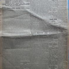 Ziarul Socialismul , Organul Partidului Socialist , nr. 2 / 1932 , painea