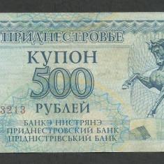 TRANSNISTRIA 500 RUBLE KUPON 1993 [11] P-22 - bancnota europa