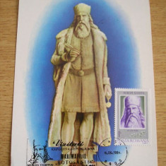 MXM - PERSONALITATI - MIRON COSTIN - CRONICAR/POLITICIAN - BOTOSANI 1984, Romania de la 1950, Oameni
