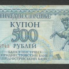 TRANSNISTRIA 500 RUBLE KUPON 1993 [7] P-22, XF - bancnota europa