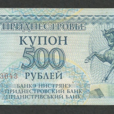 TRANSNISTRIA 500 RUBLE KUPON 1993 [2] P-22, XF+++ - bancnota europa